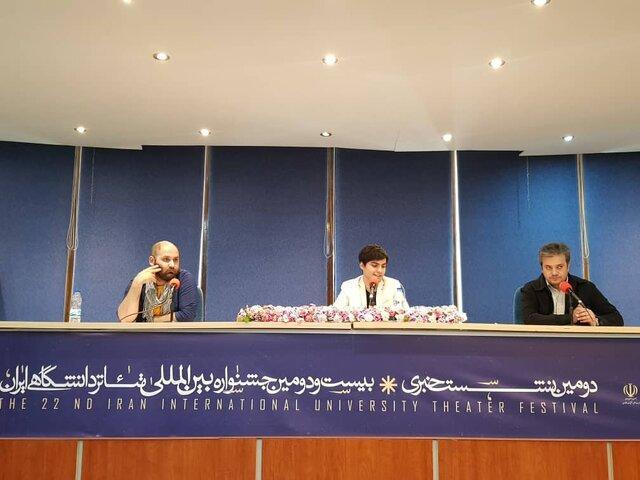 جزئیاتی از برگزاری جشنواره تئاتر دانشگاهی